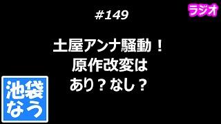 土屋アンナの初主演舞台『誓い~奇跡のシンガー~』が中止に!原作者の...