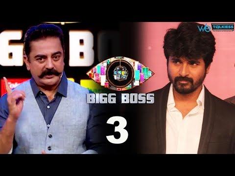 Bigg Boss Tamil Season 3 - New host and launch date revealed? | Kamal Haasan | Sivakarthikeyan