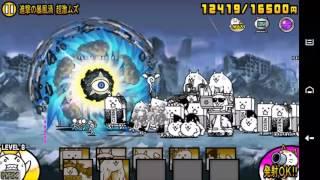 貓咪大戰爭-暴風渦-駭客攻略