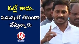 YS Jagan Press Meet After Meeting With Governor Narasimhan Over Vivekananda Issue | V6 News