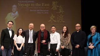 Preview and Discussion: 'Voyage to the East'