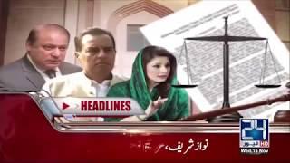 News Headlines | 1:00 PM | 15 November 2017 | 24 News HD