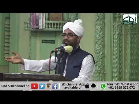 Mere Hussain Tujhe Salam By Qari Rizwan Khan 🔥