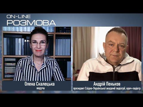 ObjectivTv: Педиатр Андрей Пеньков о коронавирусе, симптомах, лечении, пике эпидемии в Украине