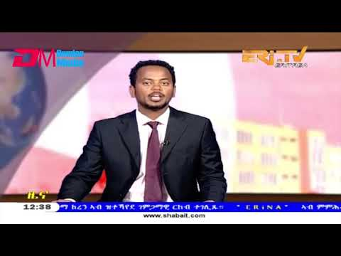 ERi-TV, #Eritrea - Tigrinya News for November 23, 2018