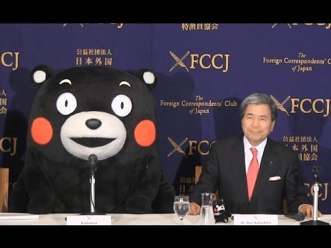 Ikuo Kabashima & Kumamon: The governor of Kumamoto and the prefecture's beloved mascot.