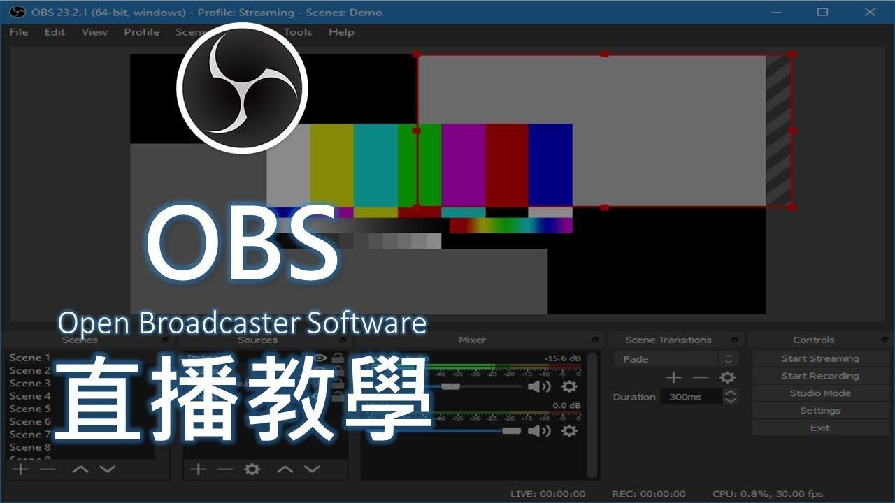 001 安裝OBS直播與設定說明 - YouTube
