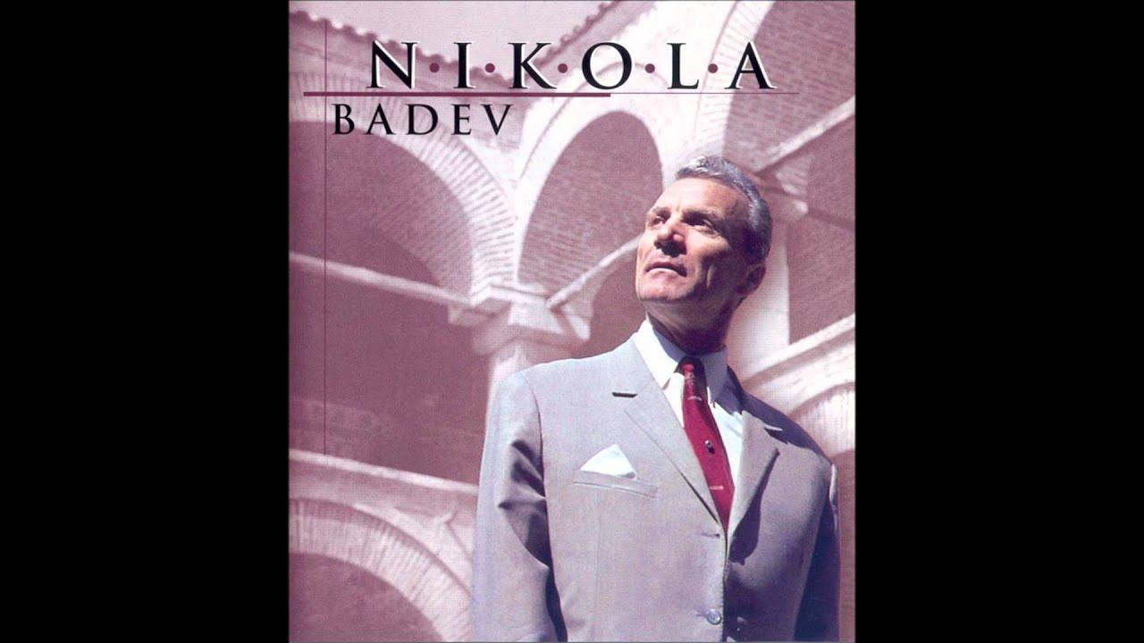 Документарна радио емисија за Никола Бадев
