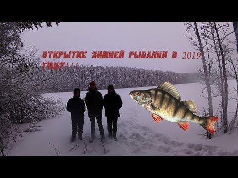 Первая рыбалка в 2019 году!!! Китайское озеро|Карелия|Медвежьегорск