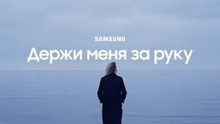 Скоро | Шура Кузнецова | Samsung YouTube TV | (12+)