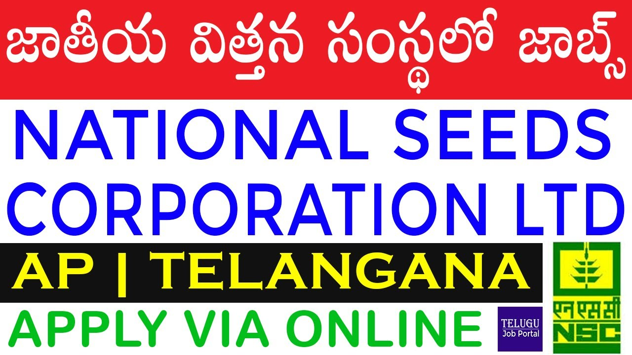 National Seed Corporation NSC Recruitment 2020 | NSC Vacancy 2020 | Telugu Job Portal