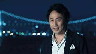 谷龍介 - 最後の夜だから