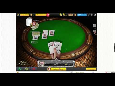 Дурак онлайн. Правила онлайн игры Дурак карты. Играть