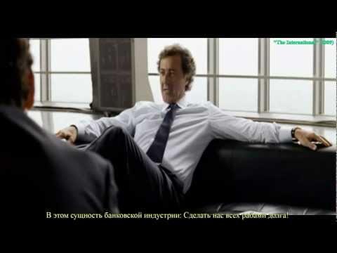 ОБМАНИЗМ-1 (Fraudelism-1) : Barclays' bank LIBOR
