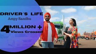 Driver's Life    Ampy Sandhu Ft. Gurlez Akhtar    Gavy Sidhu    TC Records    Punjabi Songs 2019