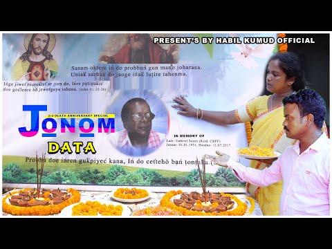 Santali Video Song - Jonom Data