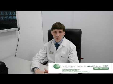 Дерматит - симптомы, лечение, профилактика, причины