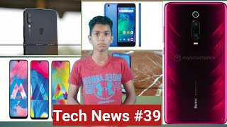 Tech News #39 Realms offline store, Redmi k20,Redmi go, Technical JJ