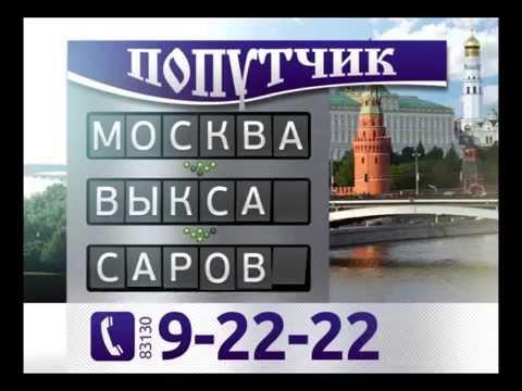 Poputchik Moscow 10 Sec C 180615