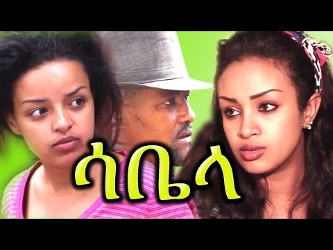 Sabela (Ethiopian Movie)