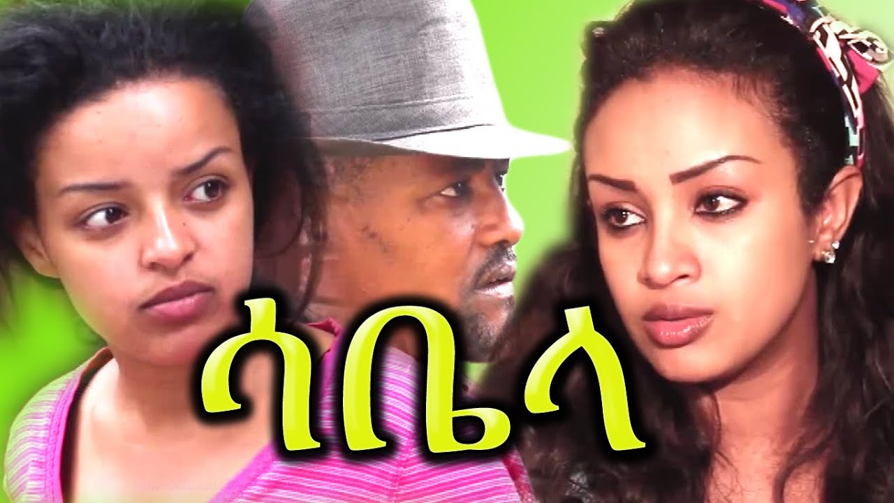 Watch ethiopian movie online free