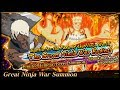 Naruto Shippuden: Ultimate Ninja Blazing Great Ninja War Summon