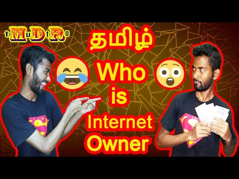 [ Mumbai Tamil ] Who is Internet Owner ?🤔 services of internet 😉‼