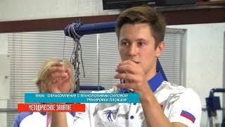 видео: 27-09-2017 Ознакомление с технологиями силовой тренировки пловцов