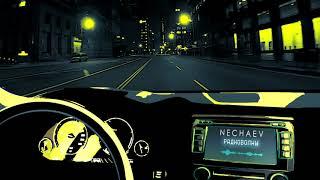 NECHAEV - Радиоволны