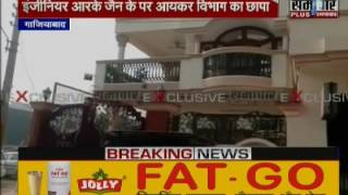 Ghaziabad: Income Tax Dept raids residence of Engineer RK Jain