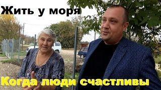 Отзывы жителей Гостагаевской о ЮгСтройСервис