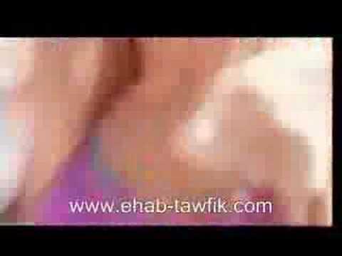 Ehab Tawfik - Allah 3alek Ya Sidi