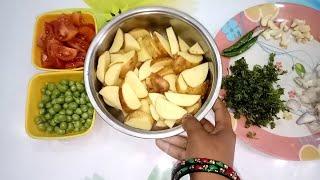कच्चे आलू की रोजाना बनने वाली सब्जी बनाएं कुछ नए तरह से टेस्ट ऐसा की उंगलियां चाटते रह जाए
