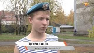 Всероссийский день ОБЖ