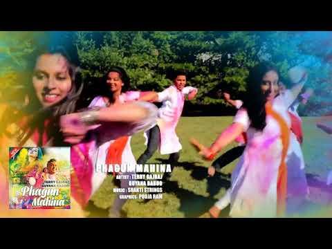 Phagun Mahina - Terry Gajraj Guyana Baboo | 2019 Phagwah Release