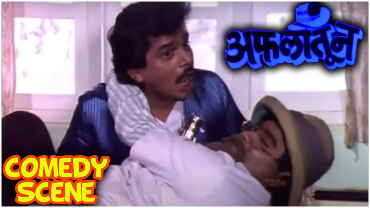 """अमेरिकेत मेंदूला मेम्बरी म्हणतात!"" | Ashok Saraf & Laxmikant Berde Comedy Scene | Aflatoon Movie"