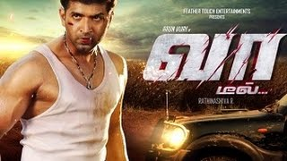 Arun Vijay`s Movie honored in India | 123 Cine news | Tamil Cinema News