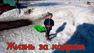 Жизнь за кадром. Обычные будни. (часть 149) (03.18г.) (рел.) Семья Бровченко.