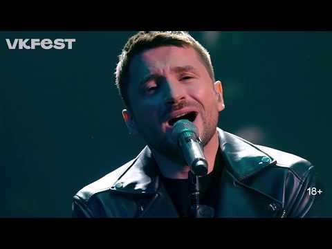 Сергей Лазарев - Эти чувства - вода / VKFest 2020