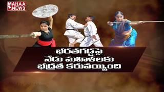 Martial Arts Training For Womens In India | Women Safety | MAHAA NEWS