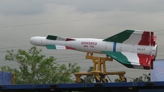 Iran first generation Electro Optic guided bomb named Qassed بمب قاصد ايران