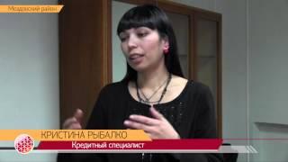 В Моздоке открылся офис Фонда микрофинансирования(, 2014-11-27T11:31:04.000Z)