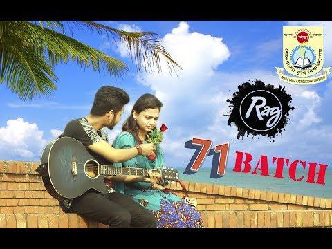 Sher-E-Bangla Agricultural University Theme Song of SAU 71 Rag Day program (দূর্বার ৭১)