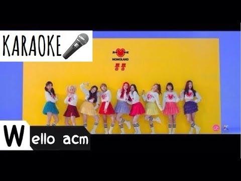 MOMOLAND_BBoom BBoom(뿜뿜) [KARAOKE DANCE MIRRORED]