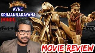 Avane Srimannarayana - Movie REVIEW   Adventures of Srimannarayana   Rakshit Shetty #ASNFilmReview19