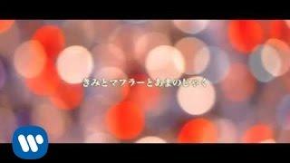 九州男 2012年12月19日発売の4thアルバム「√0(ルート ラブ)」から、 ク...