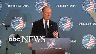 Former NYC Mayor Michael Bloomberg officially enters 2020 presidential race | ABC News