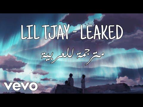 Lil Tjay - Leaked (مترجمة)