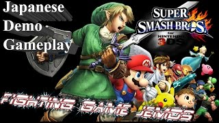 Super Smash Bros, for 3Ds Japanese Demo Gameplay