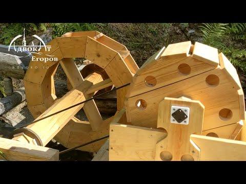 Constructing a Bushcraft